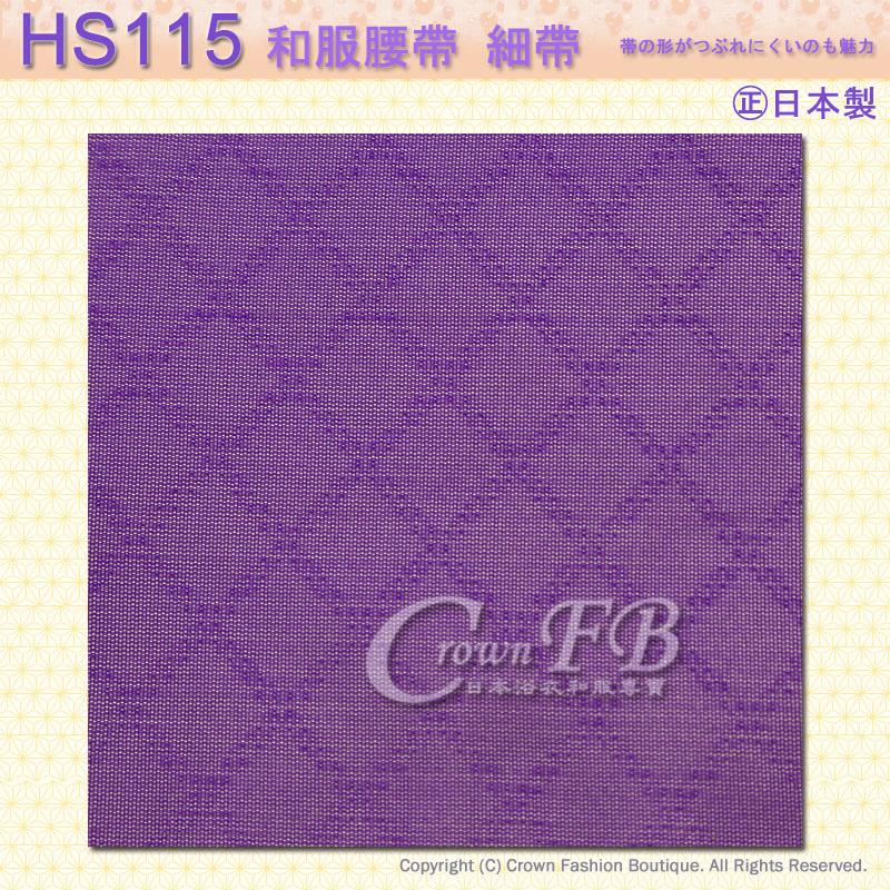 和服配件【番號HS115】細帶小袋帶黑色底紫色多重櫻花雙色可用-日本舞踊㊣日本製2.jpg