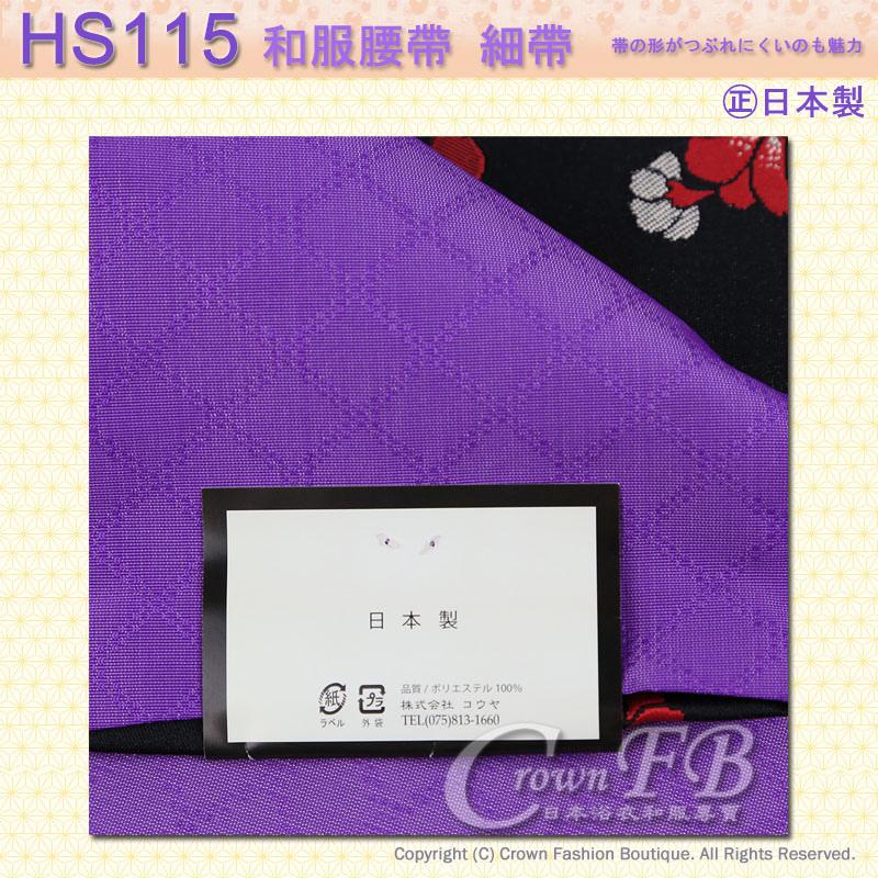 和服配件【番號HS115】細帶小袋帶黑色底紫色多重櫻花雙色可用-日本舞踊㊣日本製4.jpg