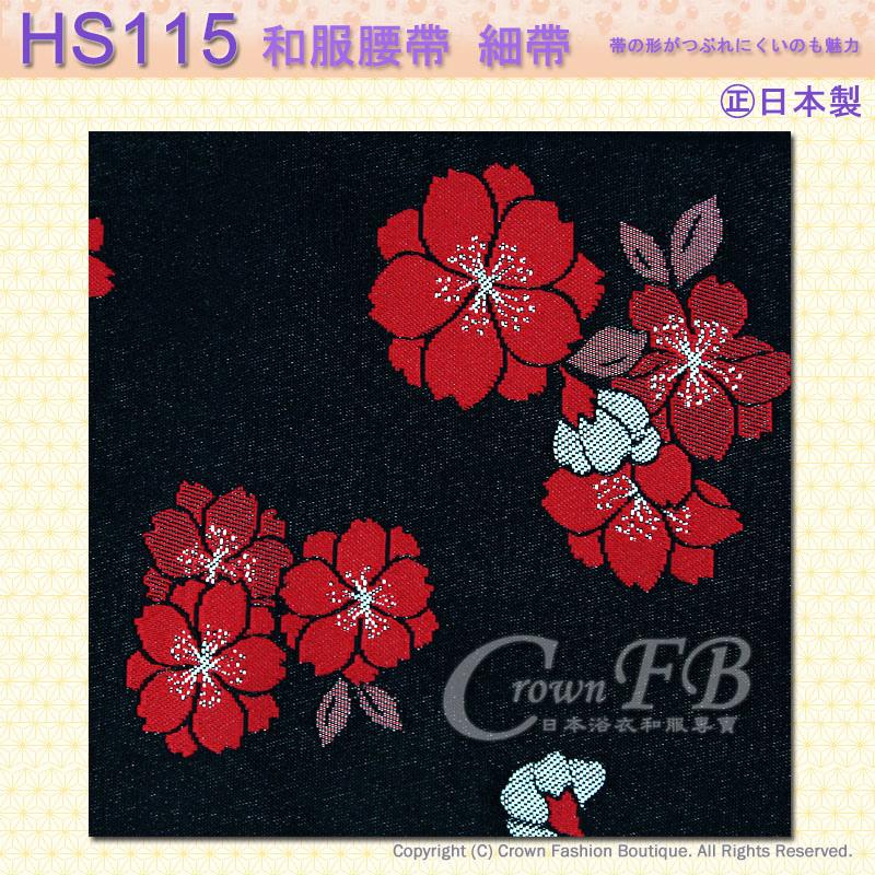 和服配件【番號HS115】細帶小袋帶黑色底紫色多重櫻花雙色可用-日本舞踊㊣日本製3.jpg