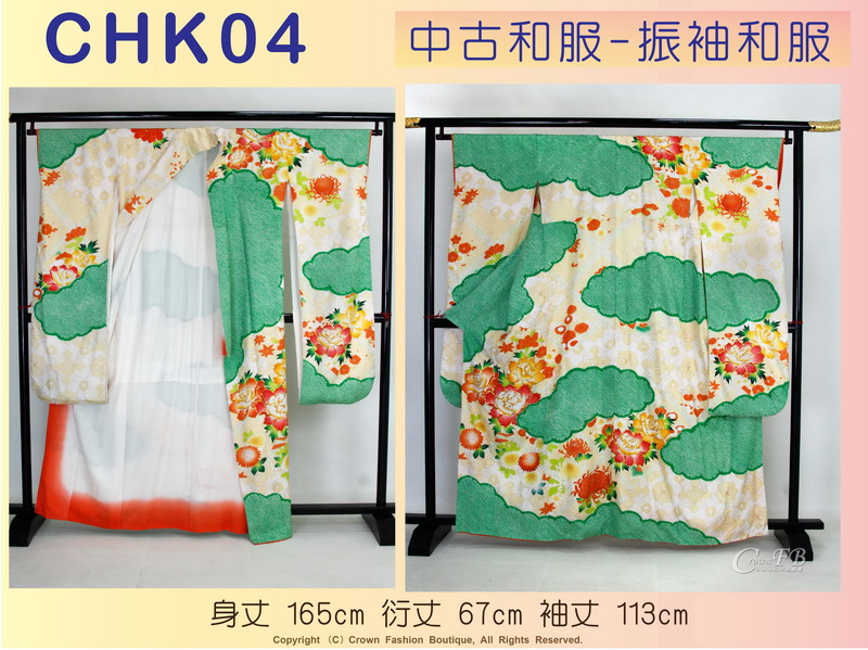【番號CHK-04】中古和服~振袖和服~米黃色底花卉繡金蔥圖案~適合身高160~165cm 身丈165c-1.jpg