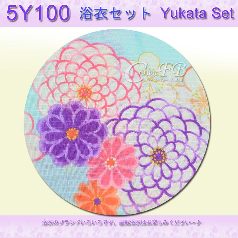 【番號5Y-100】5點日本浴衣Yukata~湖水綠色底花卉~含定型蝴蝶結木屐提袋頭花2.jpg