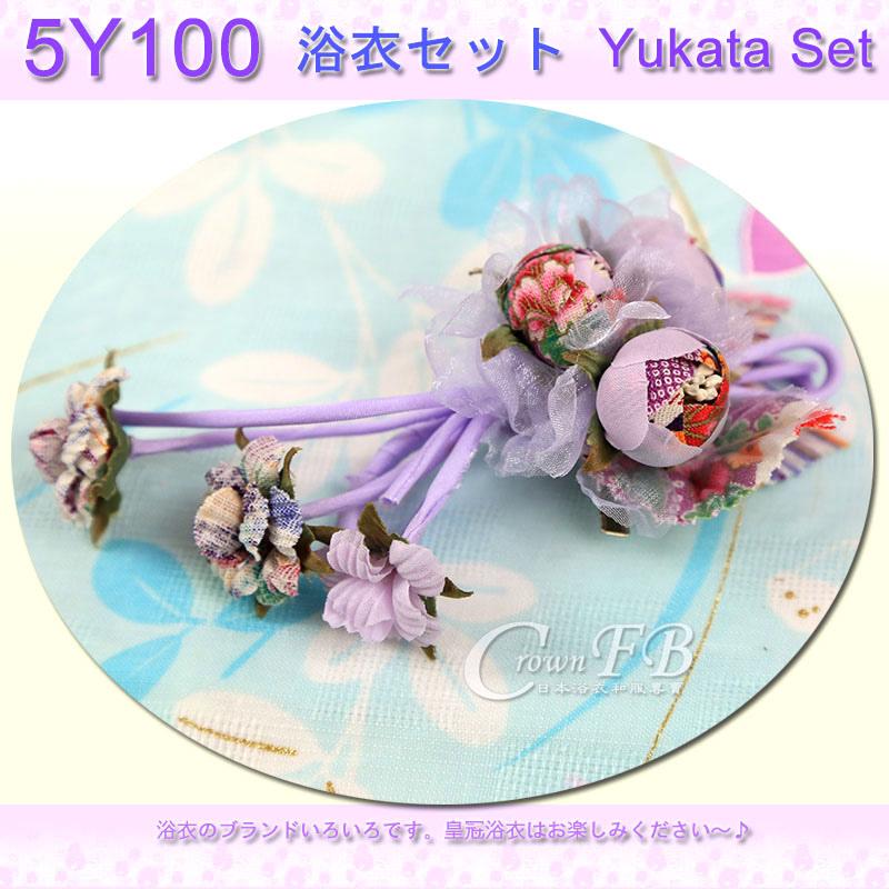 【番號5Y-100】5點日本浴衣Yukata~湖水綠色底花卉~含定型蝴蝶結木屐提袋頭花4.jpg