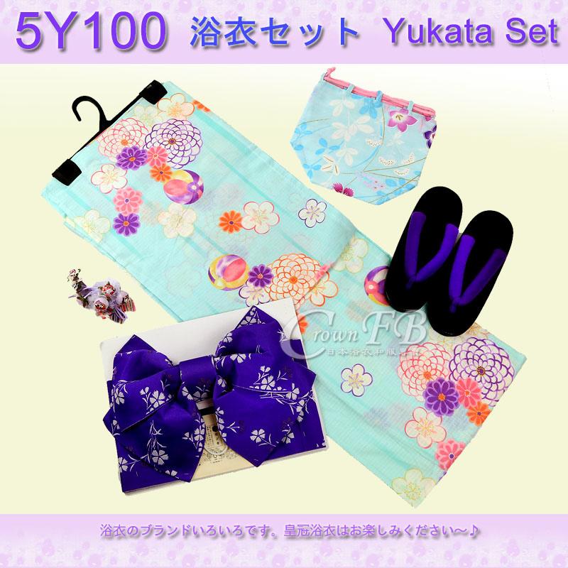【番號5Y-100】5點日本浴衣Yukata~湖水綠色底花卉~含定型蝴蝶結木屐提袋頭花1.jpg