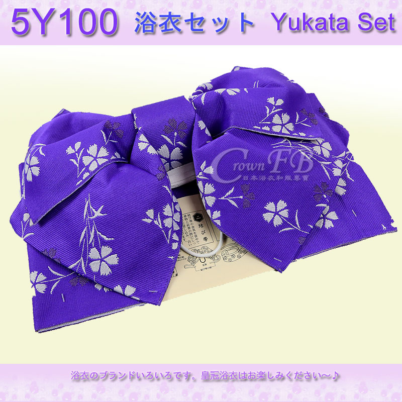 【番號5Y-100】5點日本浴衣Yukata~湖水綠色底花卉~含定型蝴蝶結木屐提袋花6.jpg