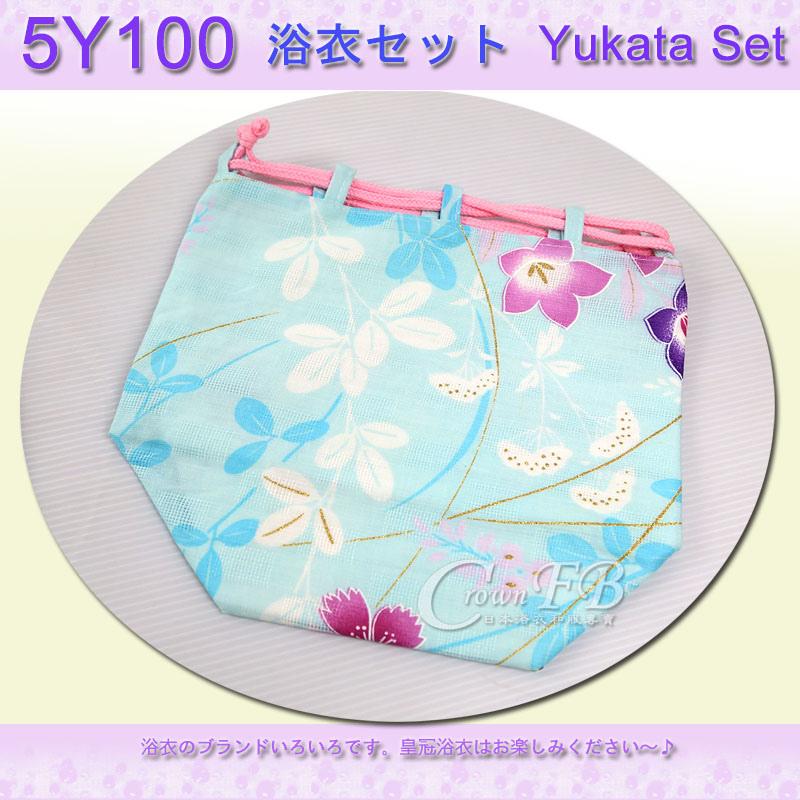 【番號5Y-100】5點日本浴衣Yukata~湖水綠色底花卉~含定型蝴蝶結木屐提袋頭花5.jpg