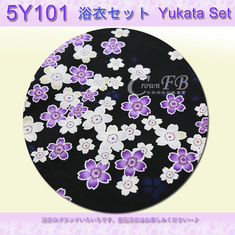 【番號5Y-101】5點日本浴衣Yukata~黑色底櫻花卉~含定型蝴蝶結木屐提袋頭花2.jpg
