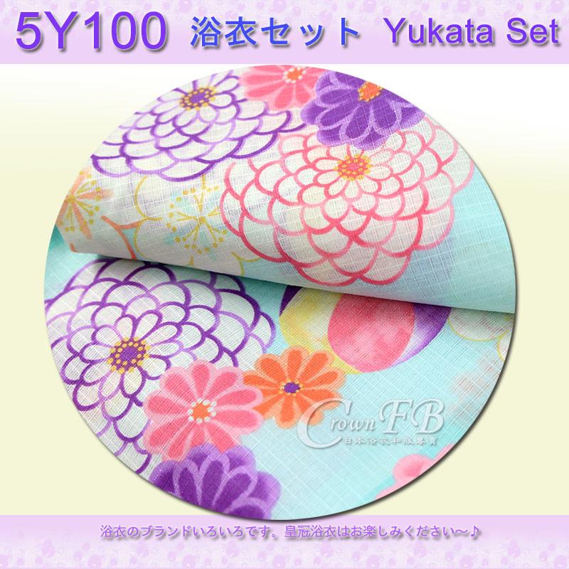 【番號5Y-100】5點日本浴衣Yukata~湖水綠色底花卉~含定型蝴蝶結木屐提袋頭花3.jpg