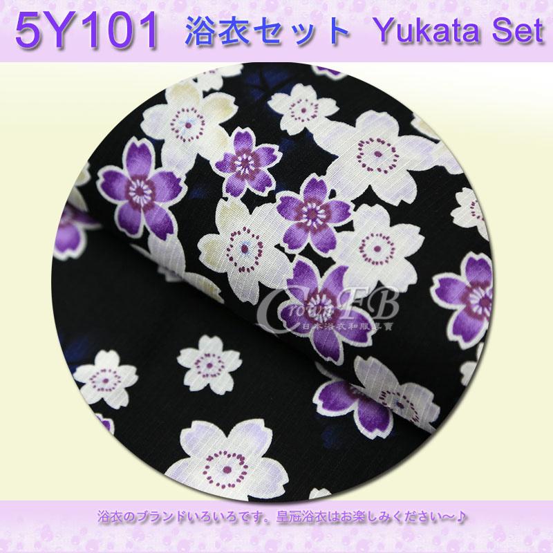 【番號5Y-101】5點日本浴衣Yukata~黑色底櫻花卉~含定型蝴蝶結木屐提袋頭花3.jpg