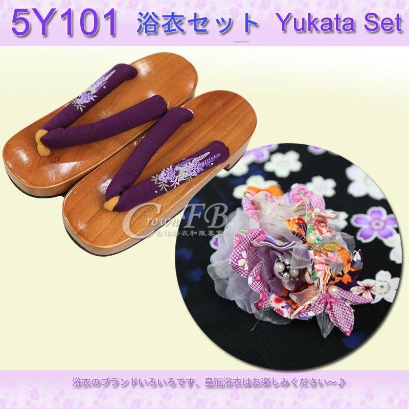 【番號5Y-101】5點日本浴衣Yukata~黑色底櫻花卉~含定型蝴蝶結木屐提袋頭花5.jpg