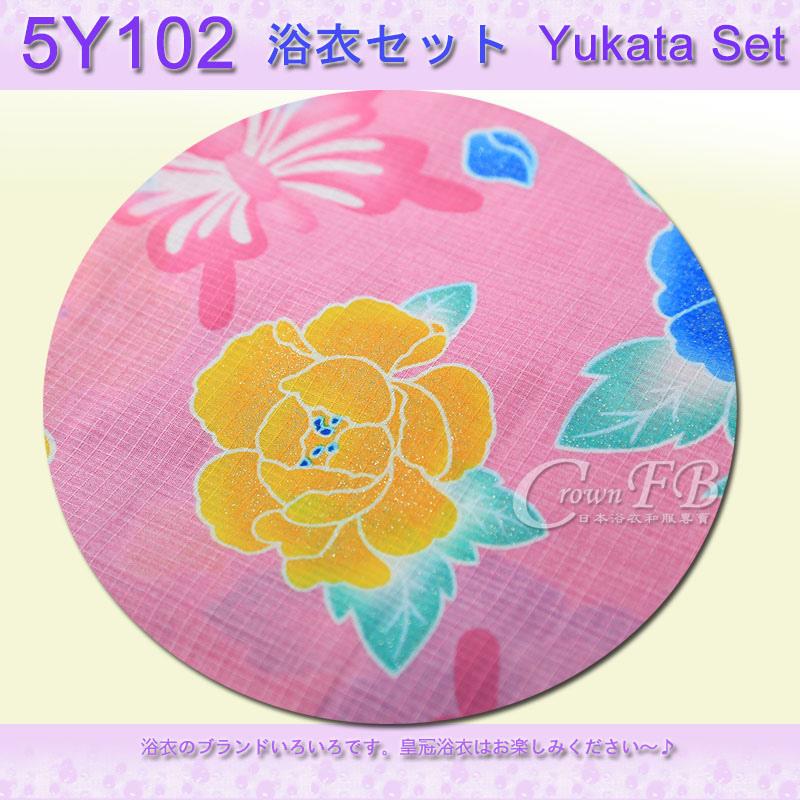 【番號5Y-102】5點日本浴衣Yukata~粉紅色底蝴蝶花卉~含定型蝴蝶結木屐提袋頭花2.jpg