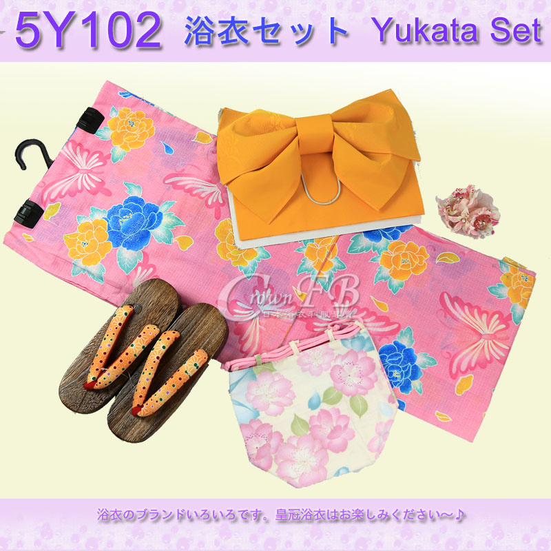 【番號5Y-102】5點日本浴衣Yukata~粉紅色底蝴蝶花卉~含定型蝴蝶結木屐提袋頭花1.jpg