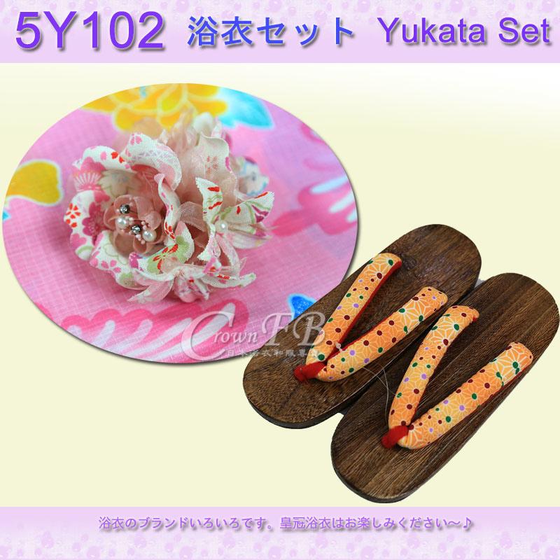 【番號5Y-102】5點日本浴衣Yukata~粉紅色底蝴蝶花卉~含定型蝴蝶結木屐提袋頭花5.jpg