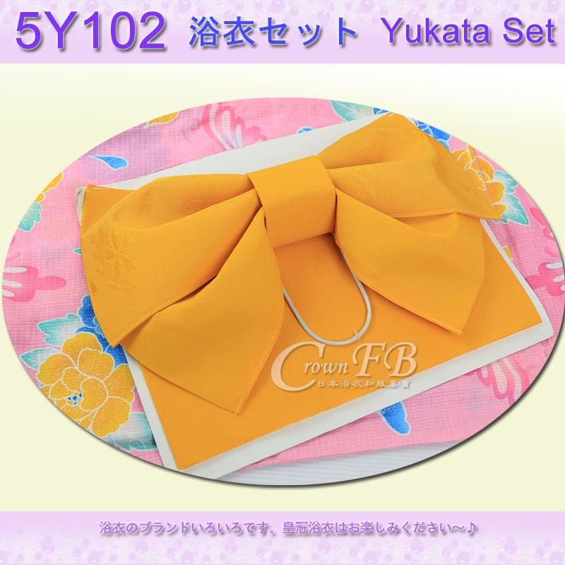 【番號5Y-102】5點日本浴衣Yukata~粉紅色底蝴蝶花卉~含定型蝴蝶結木屐提袋頭花4.jpg