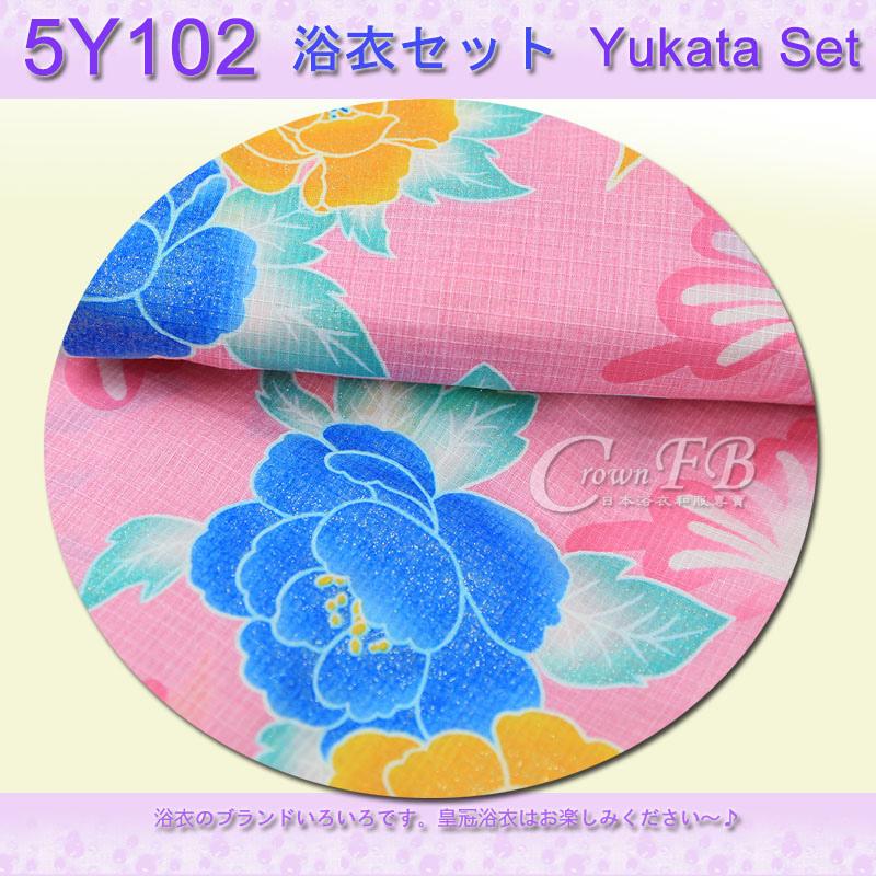 【番號5Y-102】5點日本浴衣Yukata~粉紅色底蝴蝶花卉~含定型蝴蝶結木屐提袋頭花3.jpg