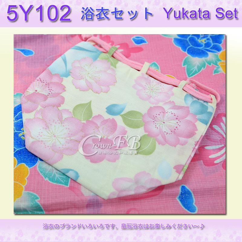 【番號5Y-102】5點日本浴衣Yukata~粉紅色底蝴蝶花卉~含定型蝴蝶結木屐提袋頭花6.jpg