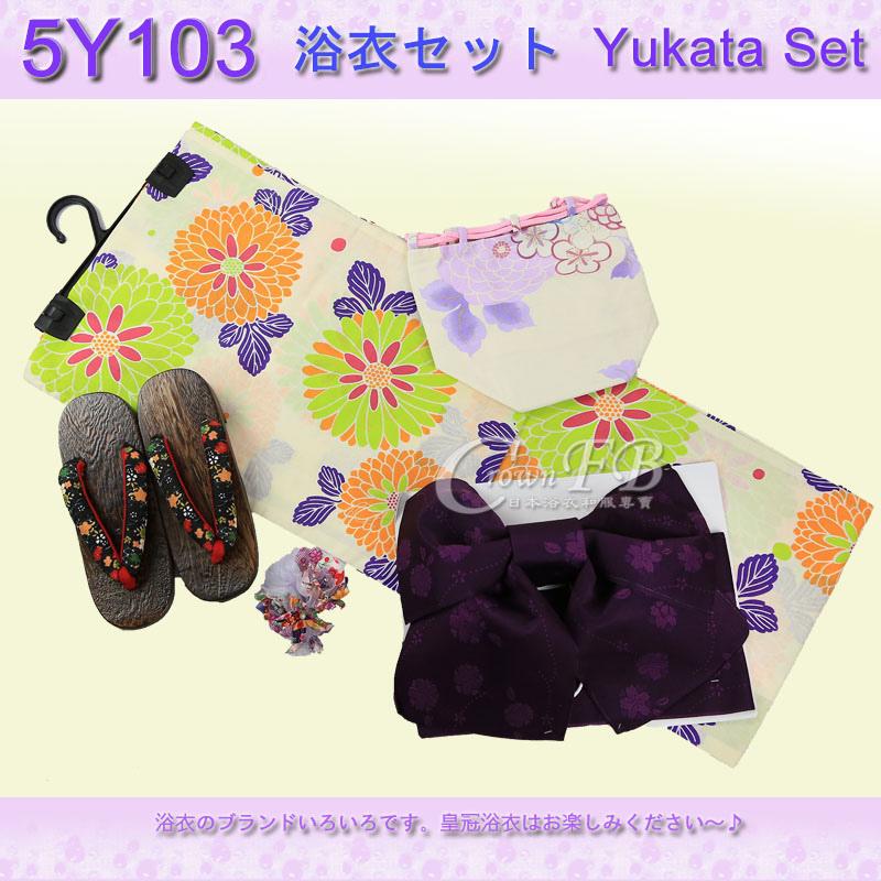 【番號5Y-103】5點日本浴衣Yukata~米黃色底花卉~含定型蝴蝶結木屐提袋頭花1.jpg