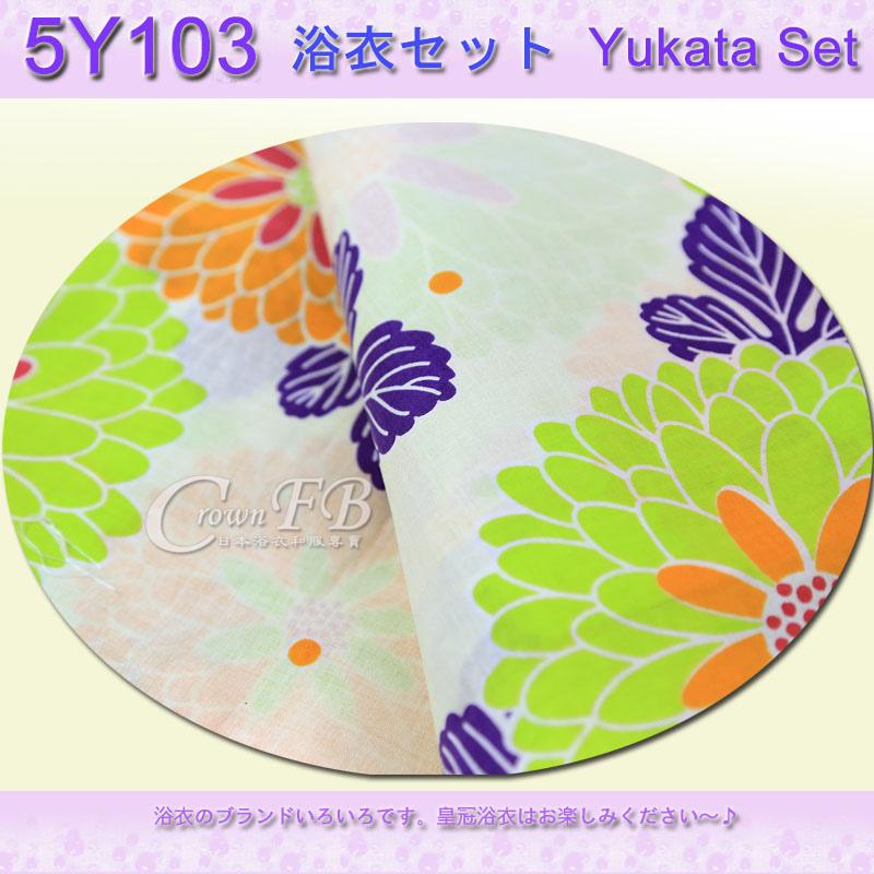 【番號5Y-103】5點日本浴衣Yukata~米黃色底花卉~含定型蝴蝶結木屐提袋頭花3.jpg