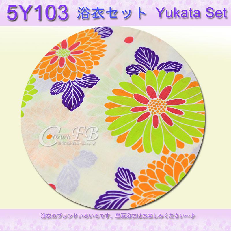 【番號5Y-103】5點日本浴衣Yukata~米黃色底花卉~含定型蝴蝶結木屐提袋頭花2.jpg