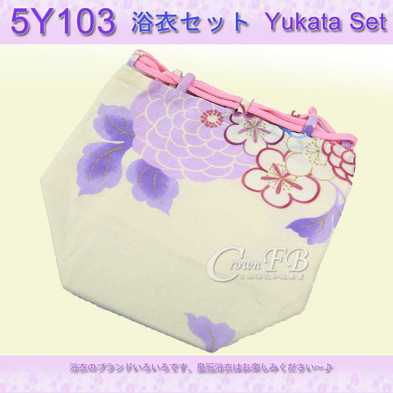 【番號5Y-103】5點日本浴衣Yukata~米黃色底花卉~含定型蝴蝶結木屐提袋頭花6.jpg