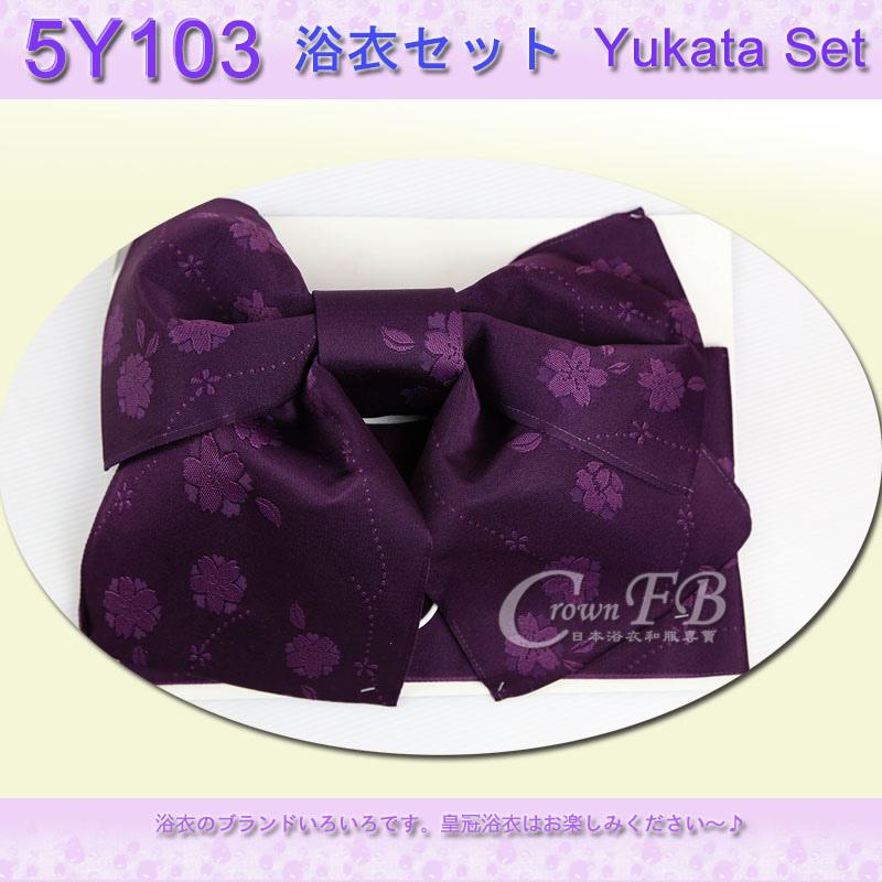 【番號5Y-103】5點日本浴衣Yukata~米黃色底花卉~含定型蝴蝶結木屐提袋頭花5.jpg