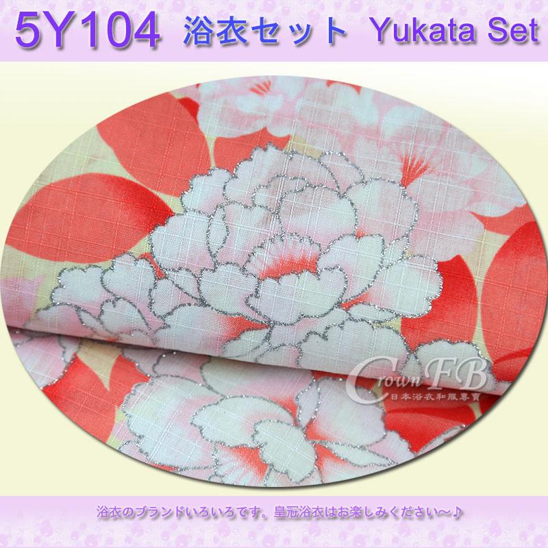 【番號5Y-104】5點日本浴衣Yukata~黃色底多重櫻花卉~含定型蝴蝶結木屐提袋頭花3.jpg