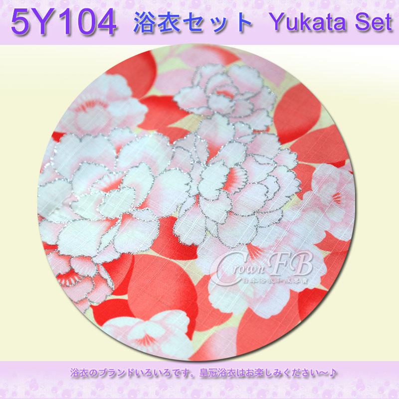 【番號5Y-104】5點日本浴衣Yukata~黃色底多重櫻花卉~含定型蝴蝶結木屐提袋頭花2.jpg