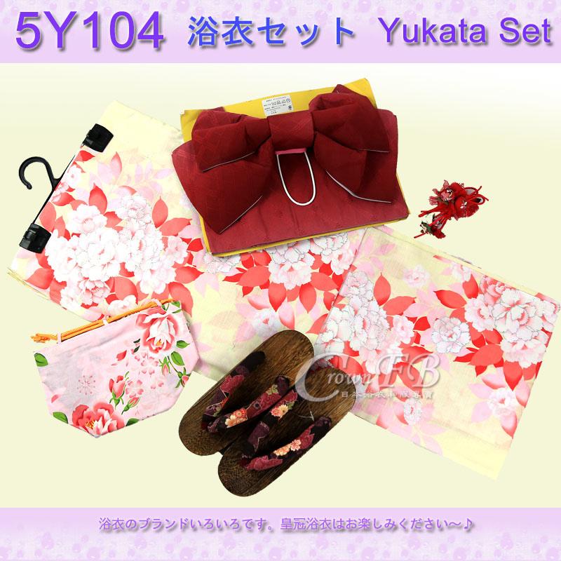 【番號5Y-104】5點日本浴衣Yukata~黃色底多重櫻花卉~含定型蝴蝶結木屐提袋頭花1.jpg