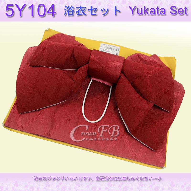 【番號5Y-104】5點日本浴衣Yukata~黃色底多重櫻花卉~含定型蝴蝶結木屐提袋頭花5.jpg