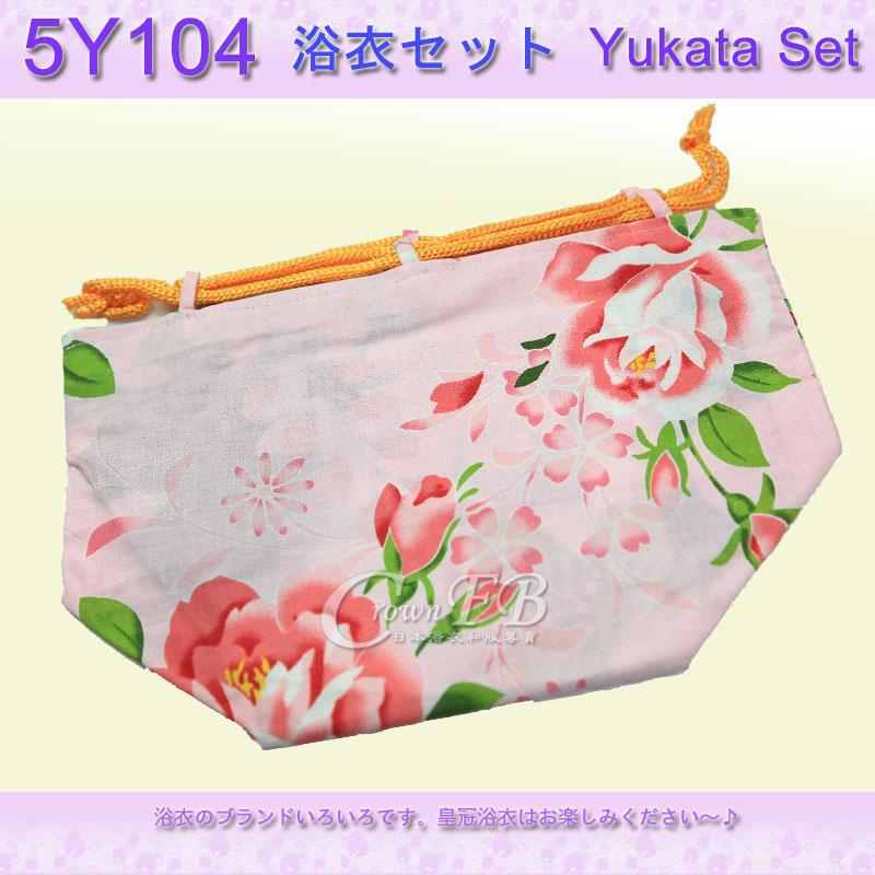 【番號5Y-104】5點日本浴衣Yukata~黃色底多重櫻花卉~含定型蝴蝶結木屐提袋頭花6.jpg
