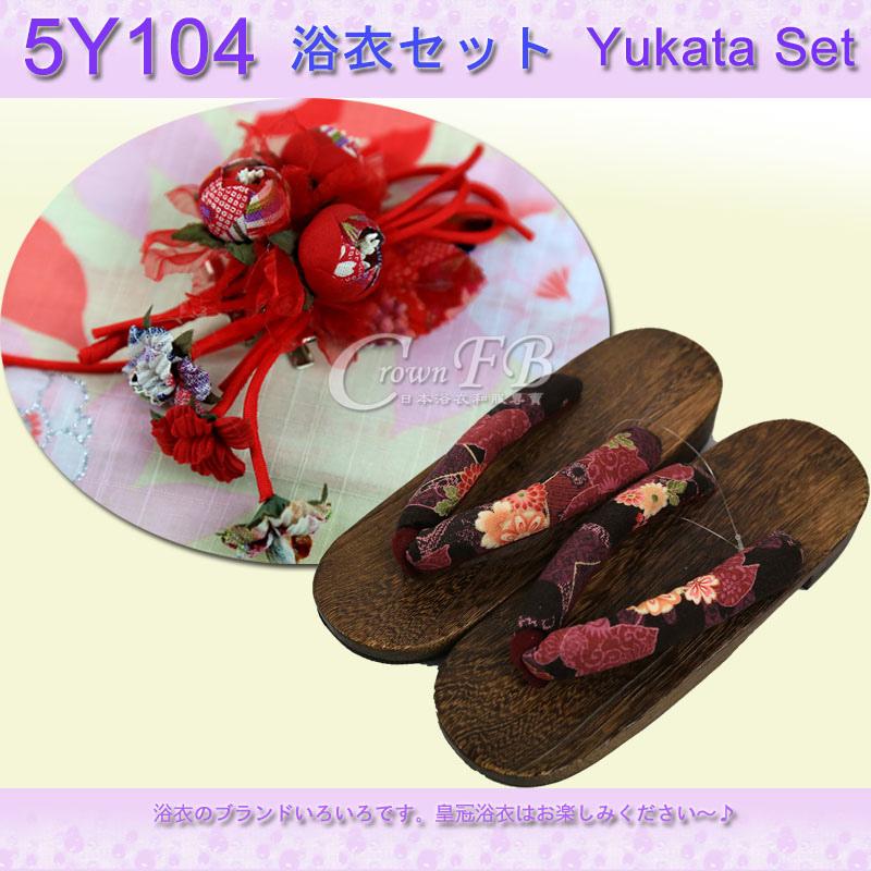 【番號5Y-104】5點日本浴衣Yukata~黃色底多重櫻花卉~含定型蝴蝶結木屐提袋頭花4.jpg