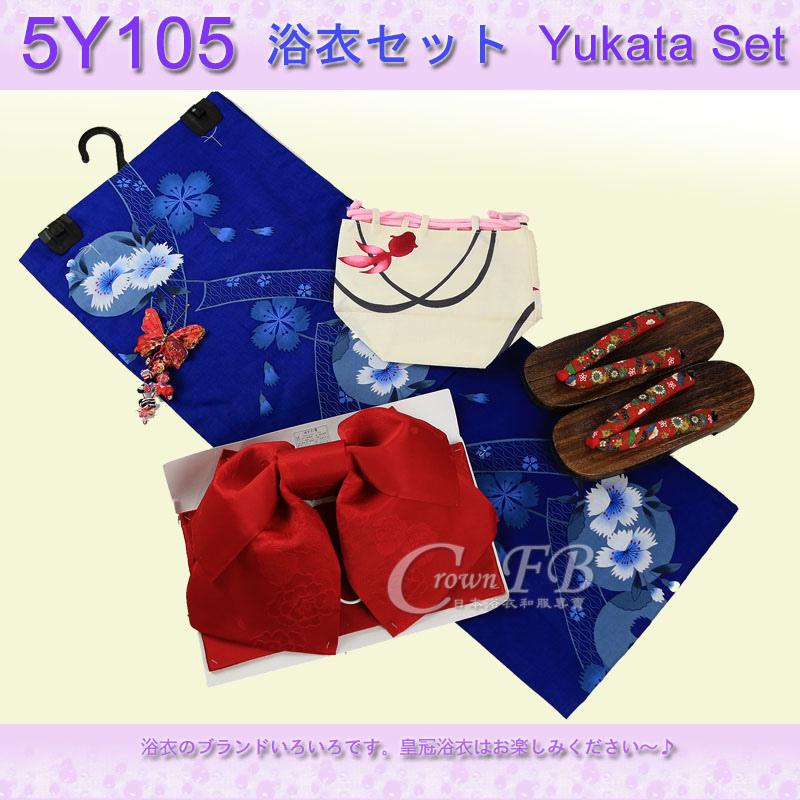 【番號5Y-105】5點日本浴衣Yukata~藍色底古典花卉~含定型蝴蝶結木屐提袋頭花.jpg