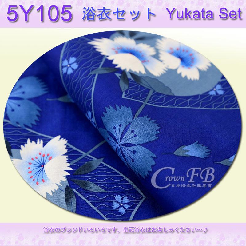 【番號5Y-105】5點日本浴衣Yukata~藍色底古典花卉~含定型蝴蝶結木屐提袋頭花3.jpg