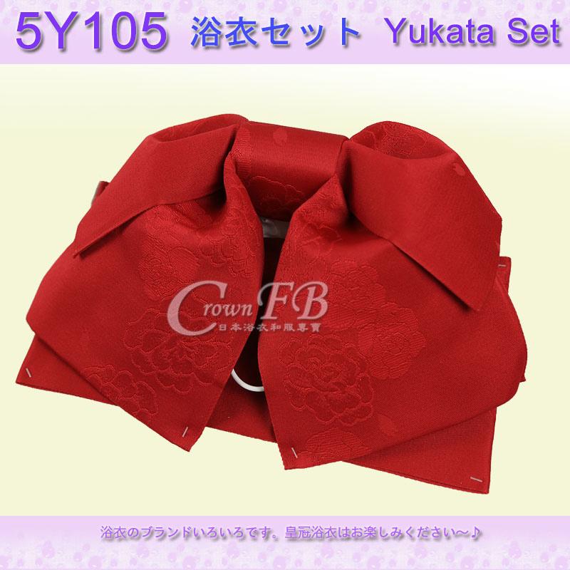 【番號5Y-105】5點日本浴衣Yukata~藍色底古典花卉~含定型蝴蝶結木屐提袋頭花5.jpg