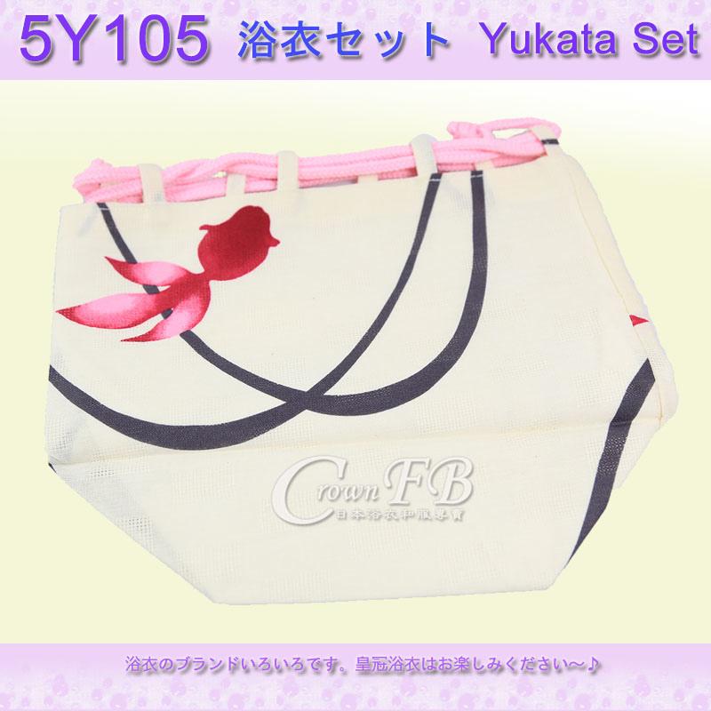 【番號5Y-105】5點日本浴衣Yukata~藍色底古典花卉~含定型蝴蝶結木屐提袋頭花6.jpg