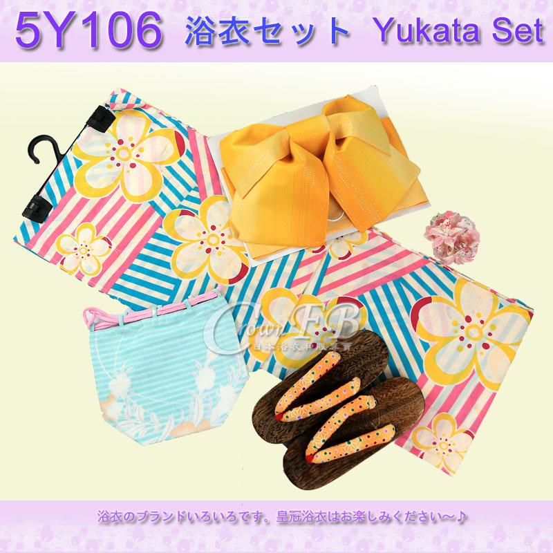 【番號5Y-106】5點日本浴衣Yukata~米黃色底大正浪漫風花卉~含定型蝴蝶結木屐提袋頭花1.jpg