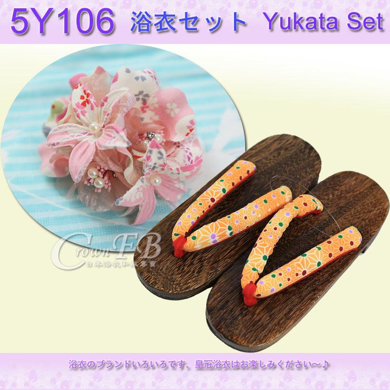【番號5Y-106】5點日本浴衣Yukata~米黃色底大正浪漫風花卉~含定型蝴蝶結木屐提袋頭花4.jpg