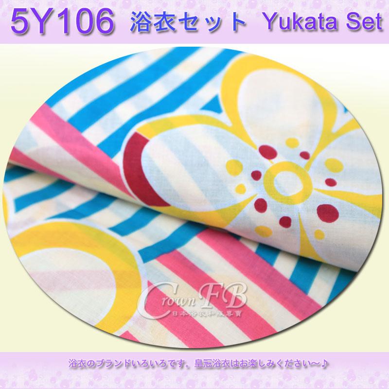 【番號5Y-106】5點日本浴衣Yukata~米黃色底大正浪漫風花卉~含定型蝴蝶結木屐提袋頭花3.jpg