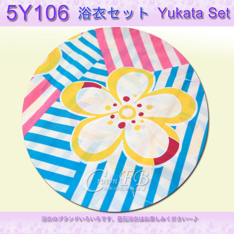 【番號5Y-106】5點日本浴衣Yukata~米黃色底大正浪漫風花卉~含定型蝴蝶結木屐提袋頭花2.jpg