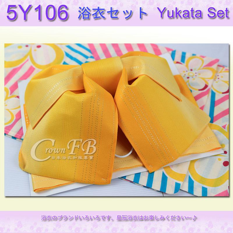【番號5Y-106】5點日本浴衣Yukata~米黃色底大正浪漫風花卉~含定型蝴蝶結木屐提袋頭花5.jpg