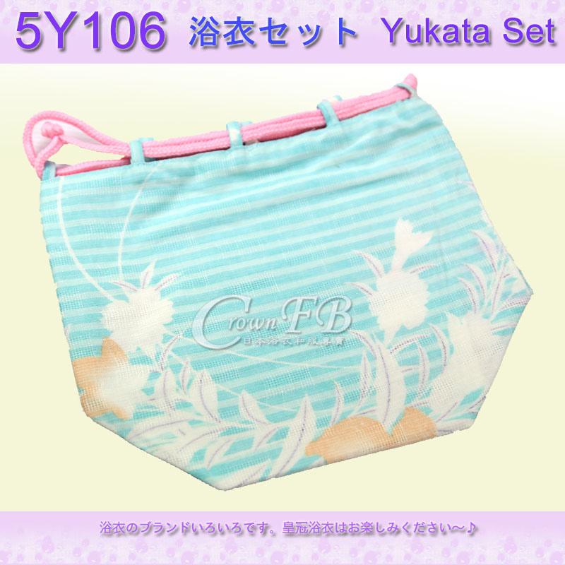 【番號5Y-106】5點日本浴衣Yukata~米黃色底大正浪漫風花卉~含定型蝴蝶結木屐提袋頭花6.jpg