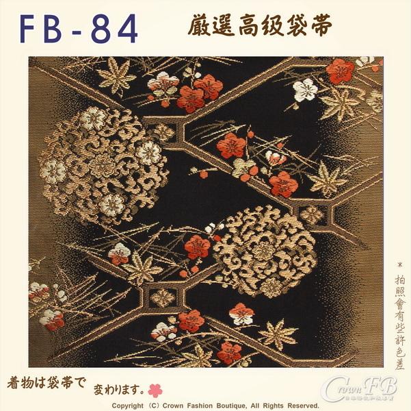 日本和服腰帶【番號-FB-84】中古袋帶-深咖啡色底花卉刺繡㊣日本製-2.jpg
