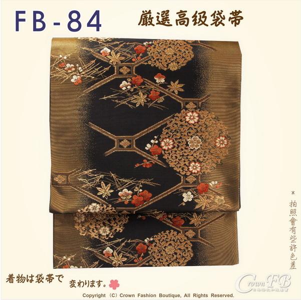 日本和服腰帶【番號-FB-84】中古袋帶-深咖啡色底花卉刺繡㊣日本製-1.jpg