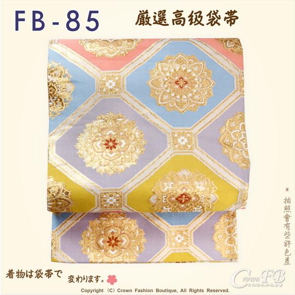 日本和服腰帶【番號-FB-85】中古袋帶-多邊型圖底花卉刺繡㊣日本製-1.jpg