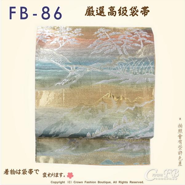 日本和服腰帶【番號-FB-86】中古袋帶-漸層布底金銀蔥刺繡㊣日本製-1.jpg
