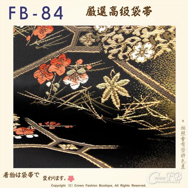 日本和服腰帶【番號-FB-84】中古袋帶-深咖啡色底花卉刺繡㊣日本製-3.jpg
