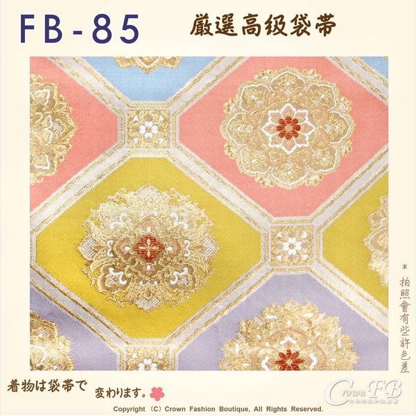 日本和服腰帶【番號-FB-85】中古袋帶-多邊型圖底花卉刺繡㊣日本製-2.jpg