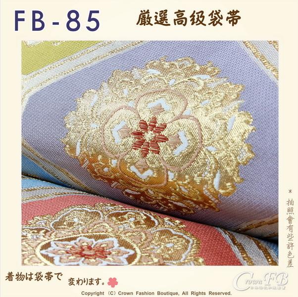 日本和服腰帶【番號-FB-85】中古袋帶-多邊型圖底花卉刺繡圖樣㊣日本製-3.jpg
