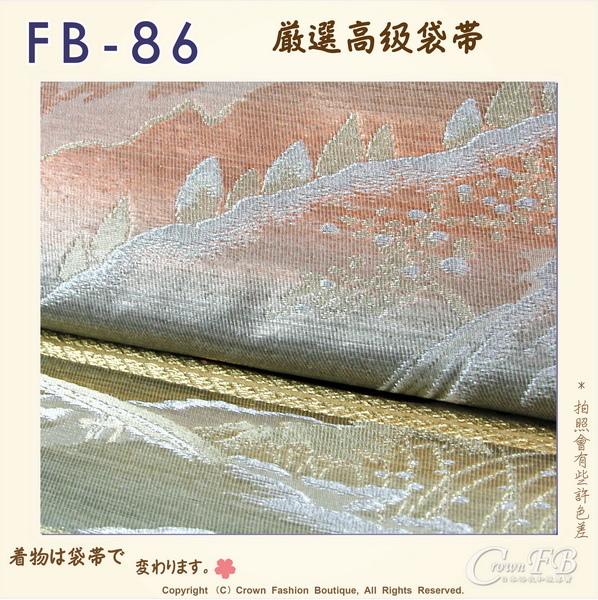 日本和服腰帶【番號-FB-86】中古袋帶-漸層布底金銀蔥刺繡㊣日本製-3.jpg