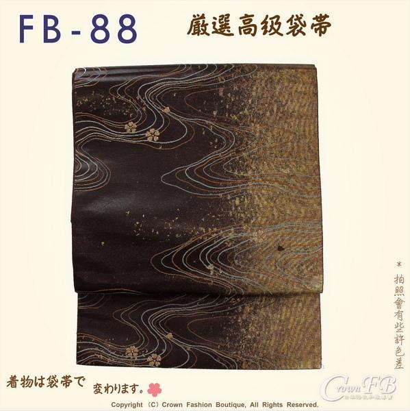 日本和服腰帶【番號-FB-88】中古袋帶-深咖啡色底刺繡㊣日本製-1.jpg