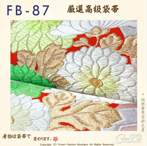 日本和服腰帶【番號-FB-87】中古袋帶-緞布底櫻花刺繡㊣日本製-3.jpg